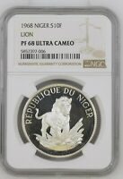 1968 NIGER 10 FRANCS SILVER PROOF LION NGC PF68 ULTRA CAMEO   MINTAGE ONLY 1000