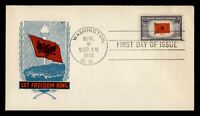 DR WHO 1943 FDC OVERRUN NATIONS ALBANIA WWII PATRIOTIC CACHE