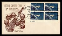 DR WHO 1962 NY ASDA STAMP SHOW EXPO STA SPACE CACHET PLATE B