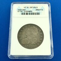 1826 CAPPED BUST SILVER HALF DOLLAR 50C LETTERED EDGE ANACS VF30 DETAILS O-114