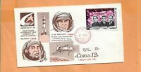 SOYUZ 12 LAUNCH SEP 27 1973  RUSSIAN  SPACE VOYAGE  COVER