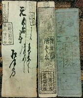 JAPAN LOCAL CLAN 1700'S 1800'S HAN SATSU NOTES 3 PIECE LOT  ALL DIFFERENT