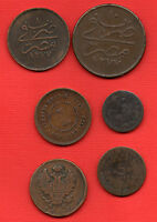COINS. RUSSIA 1812 MALACCA 1831 AZORES 1843 EGYPT 1867 & 1869 STRAITS S 1875