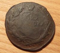 1 OLD RUSSIAN COIN 5 KOPEKS 1771  CATHERINE II  COIN MONEY