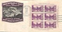 750 3C AMERICAN PHILATELIC SOCIETY, FIRST DAY COVER CACHET MONARCH [E165933]