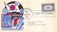 921 5C KOREA, STAEHLE FIRST DAY COVER CACHET [E133060]