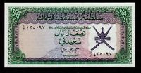 OMAN 1/2 RIAL SAIDI 1970 P 3  MUSCAT  UNC  FIRST ISSUE