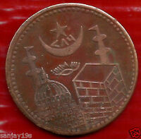ASIA MUSLIM LUCKY 786 ANCIENT 1616 ISLAMIC ILLAHI TEMPLE MEDIUM SIZE TOKEN