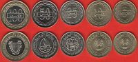 BAHRAIN SET OF 5 COINS: 5   100 FILS 2005 2007 UNC