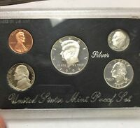 1996 UNITED STATES MINT PROOF SET NO BOX OR COA