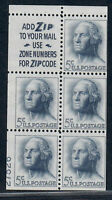 SCOTT NUMBER 1213A, MINT, NH. BOOKLET PANE, SLOGAN 2, NOT TAGGED. PLATE  27528.