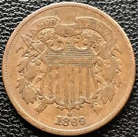 1869 TWO CENT PIECE 2C  COIN HIGHER GRADE 6058