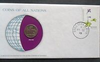 1978 FRANKLIN MINT IRELAND COINS OF THE WORLD   CANCELED STAMP