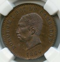CAMBODIA PATTERN 5 CENTIMES 1860 EX PITTMAN SALE PROOF NGC M