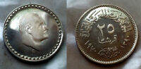 EGYPT 1970  25 PIASTRES  PL OR PROOF CAMEO DEEP MIRROR  THIS NICE.
