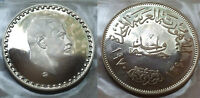 EGYPT 1970  POUND  PL OR PROOF CAMEO DEEP MIRROR  THIS NICE.