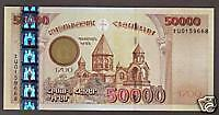ARMENIA 50000 DRAMS P48 2001 UNC COMMEMORATIVE 1700 YEARS OF CHRISTIANITY NOTE