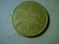 AUSTRALIA 5 DOLLARS 1988 PARLIAMENT HOUSE OPENING HUGE COMMEMORATIVE COIN
