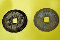 LOT OF 2 CHINESE 1736 1795 CHIEN LUNG DYNASTY CASH COIN  F  TO VF    BOO GUI