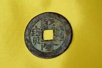 CHINESE 1736 1795 CHIEN LUNG DYNASTY CASH COIN  F    BOO CHI
