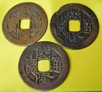 LOT OF 3 CHINESE 1736 1795 CHIEN LUNG DYNASTY CASH COIN  F  TO VF    BOO YON