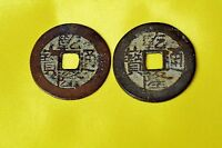 LOT OF 2 CHINESE 1736 1795 CHIEN LUNG DYNASTY CASH COIN  F     BOO YON