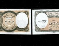 EGYPT ERRORS CURRENCY NOTES MULE 5PTS P186 S HAMED O/THE BACK OF M ELGHAREEB /1