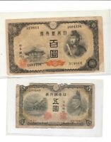 LOT OF 17 JAPANESE CURRENCY NOTES WWII ERA