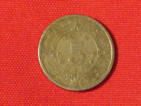 1938  5 CENTAVOS COIN   MEXICO   NICE LOWER MINTAGE EXAMPLE.  KM 423