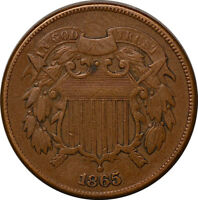 1865 TWO CENT PIECE  EXTRA FINE /EXTRA FINE