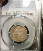 1853 WITH RAYS SEATED LIBERTY QUARTER GREAT LOOKING PCGS XF 45 NICE COIN