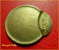 INDIA 5 RUPEES NICKEL BRASS  AND BEAUTIFUL OFF CENTER ERROR COIN