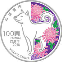 LUNAR YEAR OF THE DOG 2018 5 OZ PROOF SILVER COIN 100 PATACA
