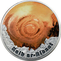 NIUE 2016 EYE OF THE SAHARA IN THE CIRCLE SECRET 1OZ ANTIQUE