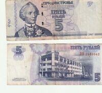 TRANSNISTRIA 5 ROUBLES BILL NOTE 2007 CIRCULATED