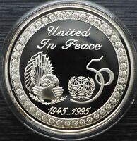 KUWAIT 2 DINARS SILVER PROOF 1995 50TH ANNIVERSARY   UNITED NATIONS