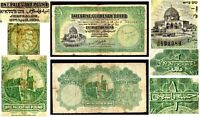 PALESTINE YEAR : 1939 ONE POUND AUTHENTIC BANKNOTE    ULTRA
