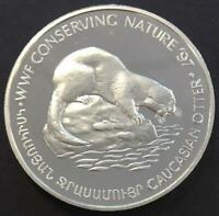 100 DRAMS PROOF ARMENIA 1997 'WWF CONSERVING NATURE' SILVER