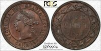 1881H CANADA LARGE CENT DDO PCGS MS 62 BN