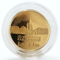 KUWAIT 50 DINARS JABER III LIBERATION DAY 1ST ANNIVERSARY GOLD COIN 1991