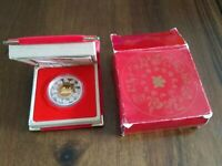 1998 STERLING SILVER LUNAR YEAR OF THE TIGER COIN NO RESERVE