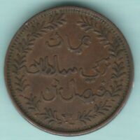 MUSCAT AND OMAN   AH 1315   1/4 ANNA   EX  COIN