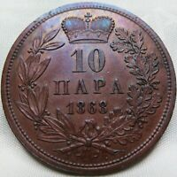 SERBIA YUGOSLAVIA 10 PARA 1868 ABOUT UNC COIN ALIGN. TURNED 180 DEGREES B93