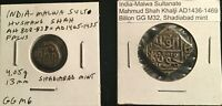 LOT OF TWO MALWA SULTANATE 15TH CENTURY