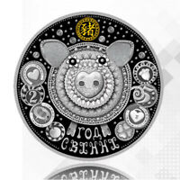 YEAR OF THE PIG 1 OZ PROOF LIKE SILVER COIN 20 RUBLES BELARUS 2018