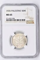 1935 PALESTINE 50 MILS NGC MS 65 WITTER COIN