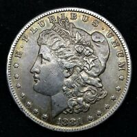 1881-S POSSIBLE PL MORGAN SILVER DOLLAR VAM-2 DOUBLE 8, NATURALLY TONED.