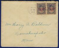 R627 HAWAII 57 PAIR ON COVER TO MAUI 1897   HANDWRITTEN NOTE