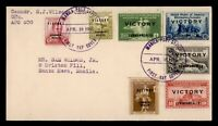 DR WHO 1945 PHILIPPINES FDC VICTORY OVPT COMBO APO 500 F3300