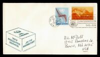 DR WHO 1971 NEW YORK TO JAPAN TOKYO FIRST FLIGHT AIR MAIL  C